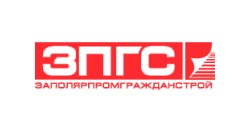Вакансии ЗПГС Заполярпромгражданстрой