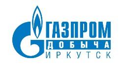 Вакансии Газпром Добыча Иркутск